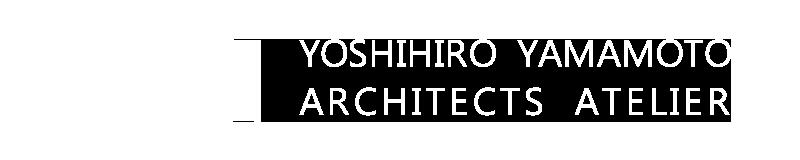 大阪・奈良【山本嘉寛建築設計事務所】新築・リノベーション
